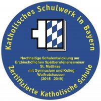St. Matthias - eine Zertifizierte Katholische Schule